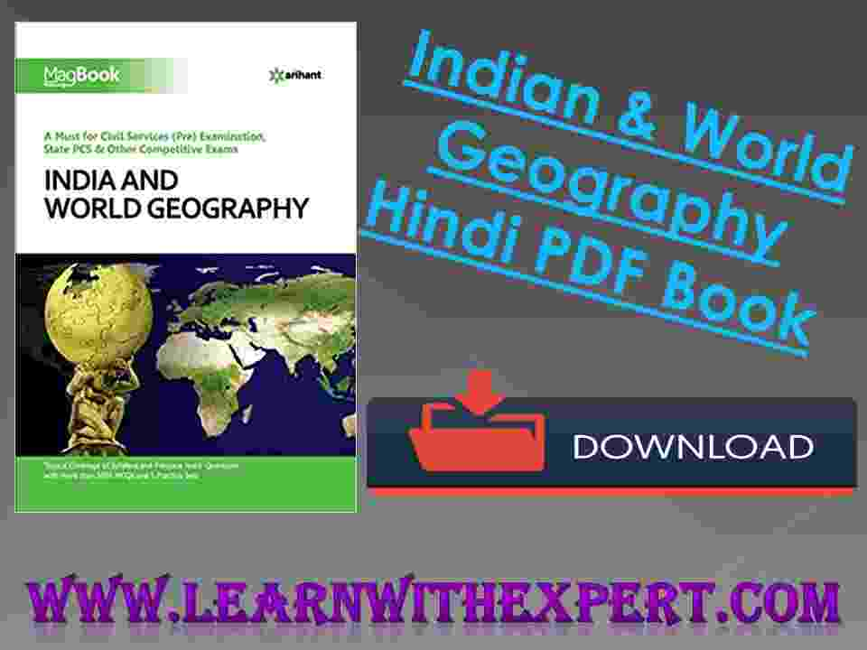 Indian Geography Hindi Pdf Book Learn With Expert