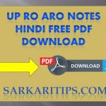 UP RO ARO Notes Hindi Free PDF Download