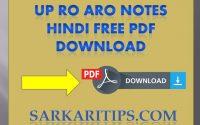 UP RO ARO Notes Hindi Free PDF Download