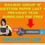 Railway Group 'D' Question Paper Last 10 Previous Year Download PDF Free