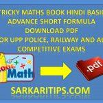 Tricky Maths Book Hindi Basic Advance short Formula Download PDF