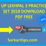 UP Lekhpal 3 Practice Set 2018 Download PDF