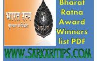 Bharat Ratna Award Winners list PDF