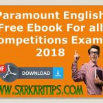 Paramount English Free Ebook For all competitions Exams