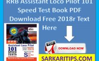 RRB Assistant Loco Pilot 101 Speed Test Book PDF