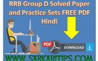 RRB Group D Solved Paper and Practice Sets