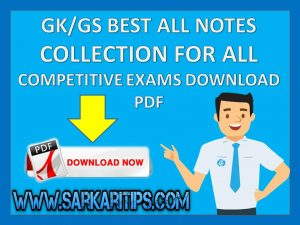 GS GK BEST ALL NOTES COLLECTION