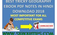 BEST TRICKY GEOGRAPHY EBOOK PDF NOTES IN HINDI DOWNLOAD 2018