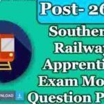 southern railway recruitment 2020 to 2021