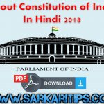 About Constitution of India Hindi 2018