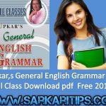 Upkar,s General English Grammar