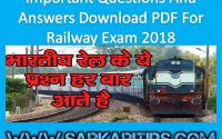 Important Questions Answers Download PDF Railway Exam 2018