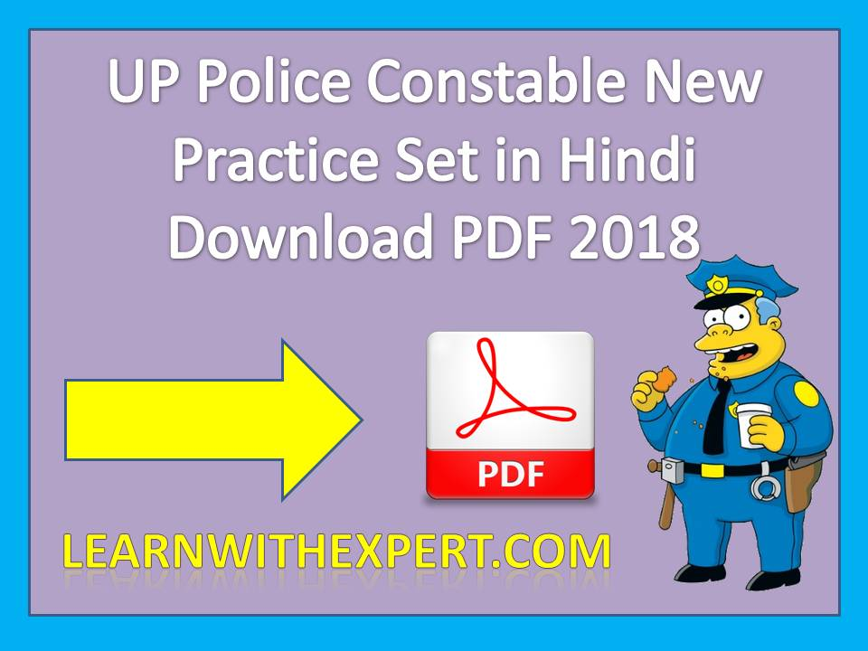 UP Police Constable New Practice Set 2018