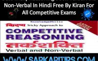 Best Tricky Reasoning Book In Hindi