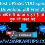 UPSSSC VDO Special GK Download pdf 2018
