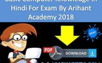 Basic Computer Knowledge Hindi For Exam 2018