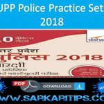OnlineUPP Police Practice Sets 2018