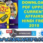 UPPCS Current Affairs Hindi FREE 2018