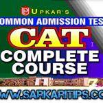 CAT Complete Course Upkar Publication 2018