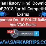 Indian History Hindi