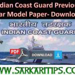 Indian Coast Guard Previous Year Model Paper