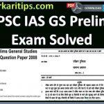 UPSC IAS GS Prelims Exam Solved Question -sarkaritips.com
