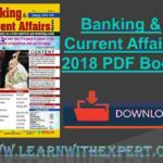 Banking Current Affairs 2018