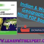 Indian Geography Hindi PDF Book
