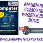 Mahendra Computer Booster PDF Book