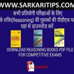 Top 10 Tricky Best Reasoning Books Download Free PDF