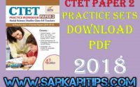CTET Paper 2 Practice Sets Download PDf 2018