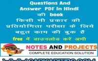 700 Plus SSC One Liner GK Questions Answers PDF Book
