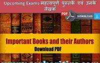Famous Books Authors list PDF