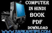 Computer In Hindi Book PDF Download