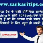 General knowledge PDF Best Hindi Books Download Free