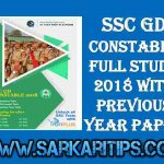 SSC GD Constable Full Study 2018