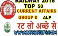 Top 50 Current Affairs Railway Group D PDF