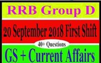 RRB Group D Exam 20 September Asked Questions Hindi