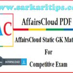 State Wise Static Gk Hindi PDF
