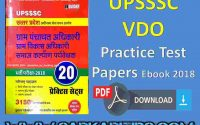 UPSSSC VDO Practice Test Papers Ebook 2018