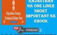 Rajasthan GK One Liner short Important gk Ebook