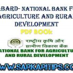 Nabard Development Assistant 2018 PDF Book