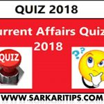 Latest current affairs 2018 In India Hindi PDF Download