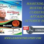 Mahendras Monthly Current Affairs October 2018