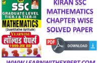 Kiran SSC Mathematics Chapter wise Solved Paper