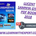 Lucent Samnya Gyan PDF Book