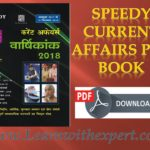 Speedy Current Affairs PDF Book