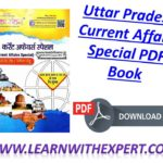 Uttar Pradesh Current Affairs Special PDF Book
