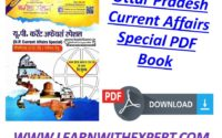 Uttar Pradesh Current Affairs Special PDF Book