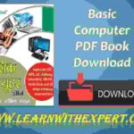 Basic Computer PDF Book Download